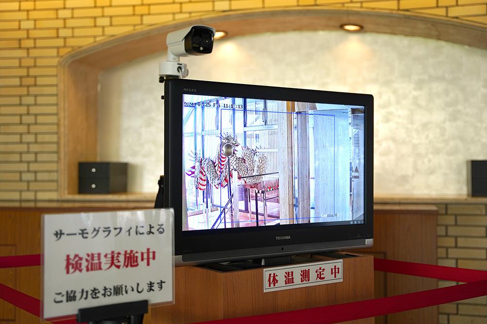 長崎での修学旅行をご検討の方へ